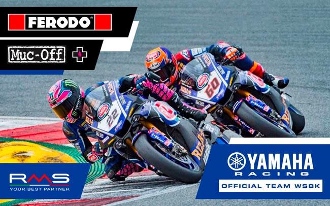 Il team PATA Yamaha sceglie i nostri partner Ferodo e Muc-Off per l'avventura del WorldSBK 2018